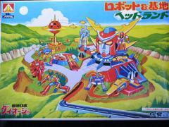 2011_0128SUNDAI19890002