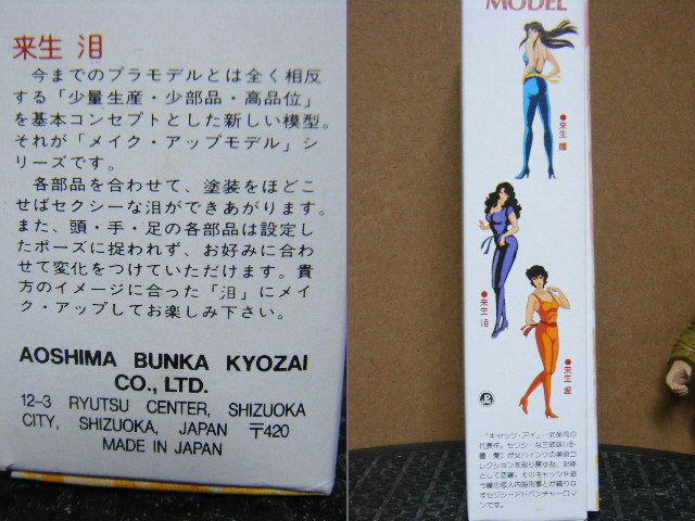 2011_0227SUNDAI19890020