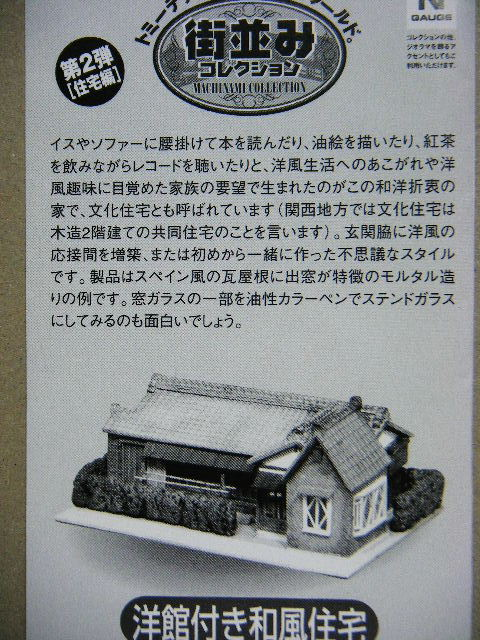 2011_0318SUNDAI19890012