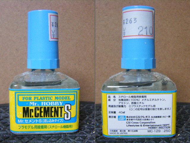 2011_0413SUNDAI19890007