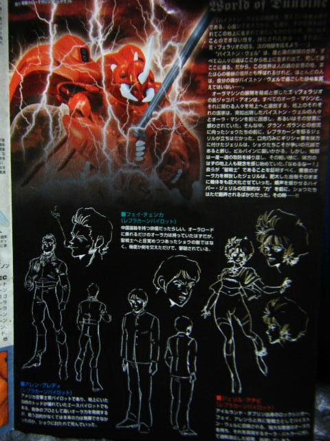2011_0508SUNDAI19890032