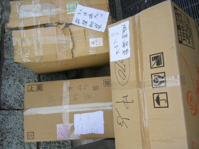 2011_0409SUNDAI19890006