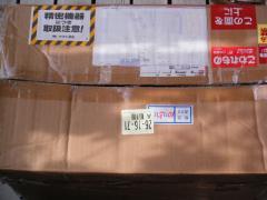 2011_1110SUNDAI19890011