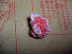 2012_0109SUNDAI19890010