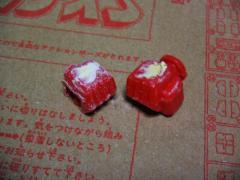 2012_0109SUNDAI19890019