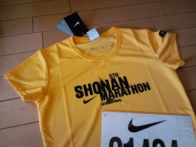 110103_shonan.jpg