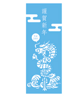 タノユカ年賀状コンテストへ