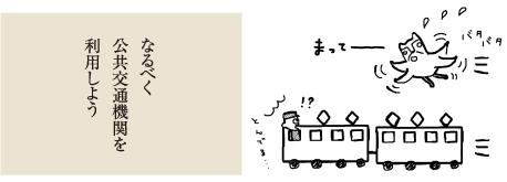 acfu3.jpg
