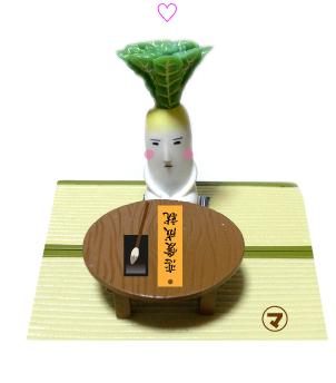 daikontanabata6.jpg