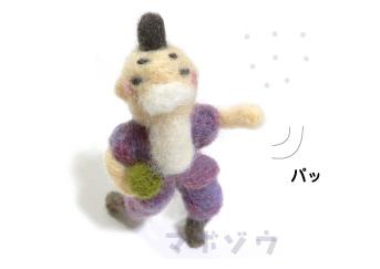 hanasaka33.jpg