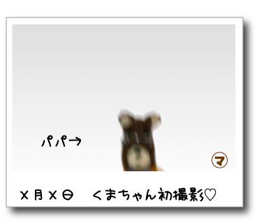 haru6.jpg