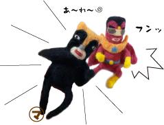 hero8.jpg