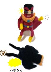 hero9.jpg