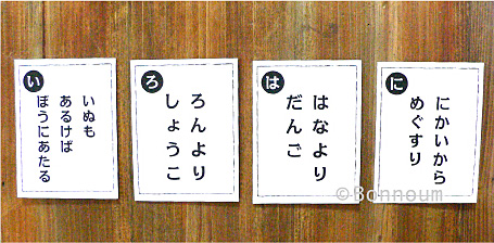 i_ni2.jpg
