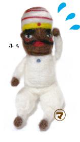 kareya77.jpg