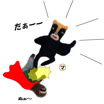 komori2.jpg