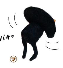 komori4.jpg