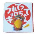 kyoro+10.jpg