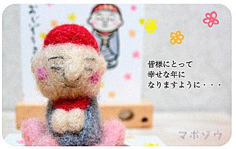 ojizo0222.jpg
