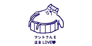 onsen2_2.jpg