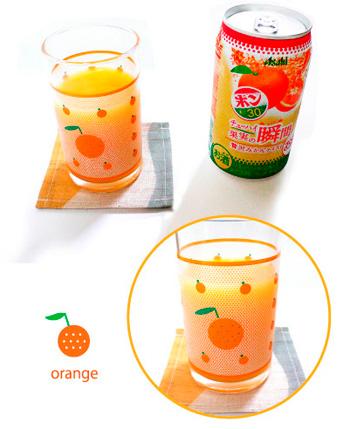 orangeglass1.jpg