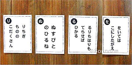 ri_wo2.jpg