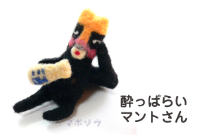 sayukiti5.jpg