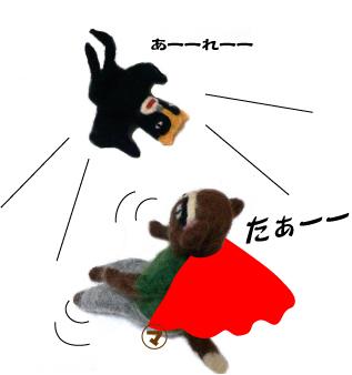 taiketu3.jpg