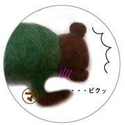tanukiyoi6.jpg