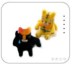 tobotora2.jpg