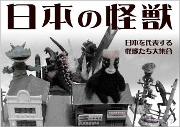 tokusatufuu11.jpg