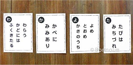 wa_ta2.jpg