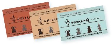 yomomeishi222.jpg