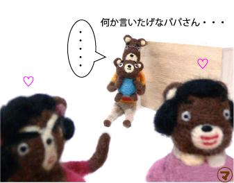 yoru4.jpg