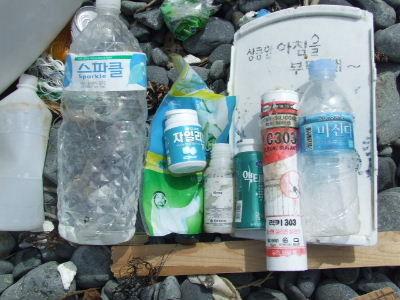 韓国ゴミ1