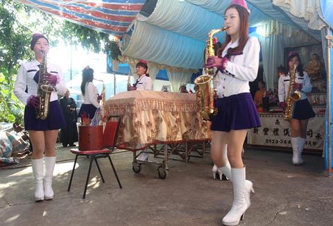 台湾 葬儀 葬式