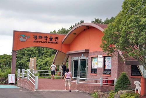 済州平和博物館
