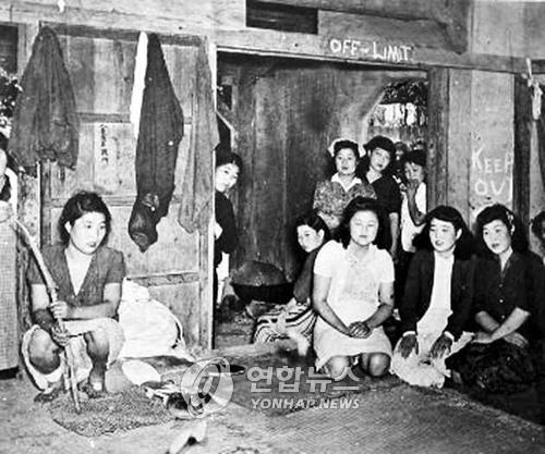 朝鮮戦争慰安婦