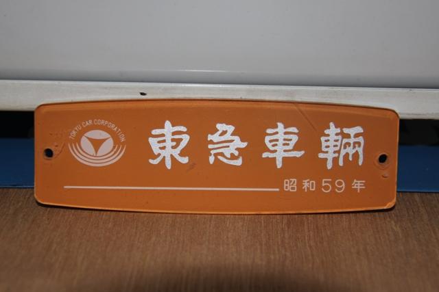 2010-08-25 002 - コピー