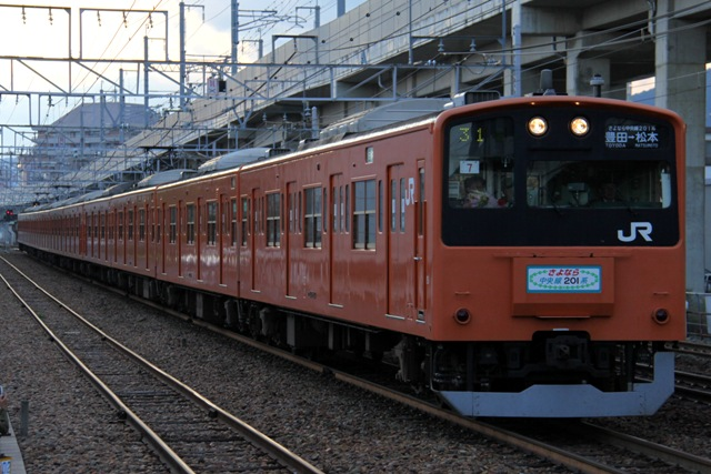 2010-10-17 222 - コピー