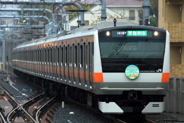 2010-11-17 007 - コピー