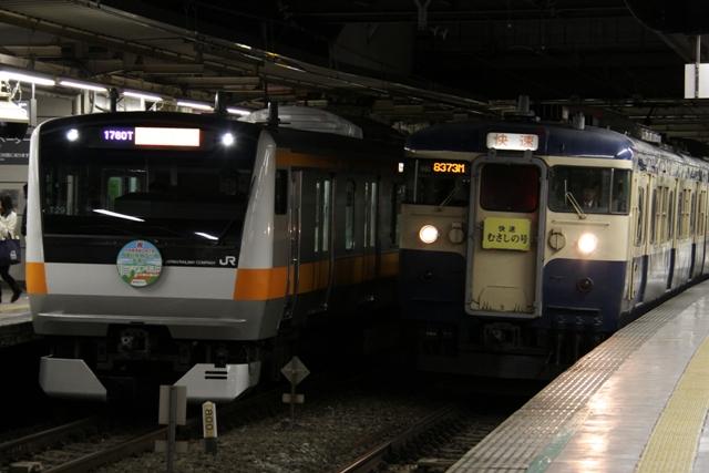 2010-11-19 037 - コピー