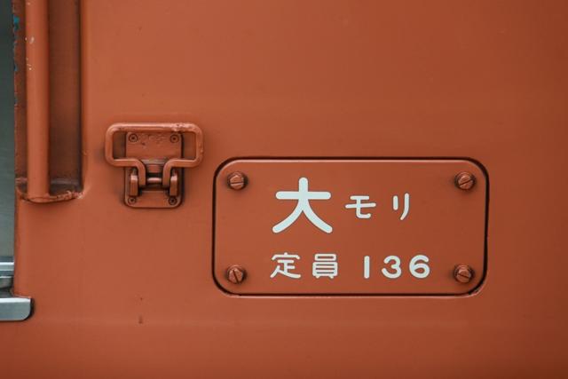 2011-09-01 037 - コピー