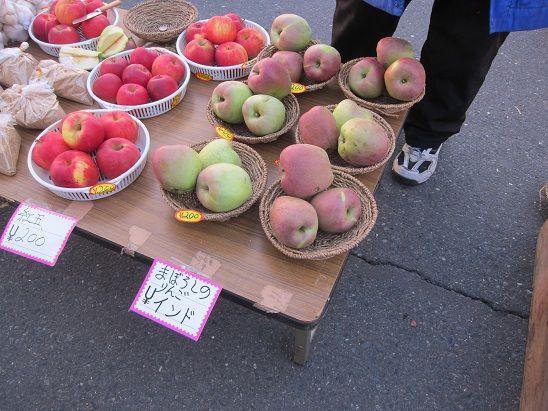 幻の印度りんご