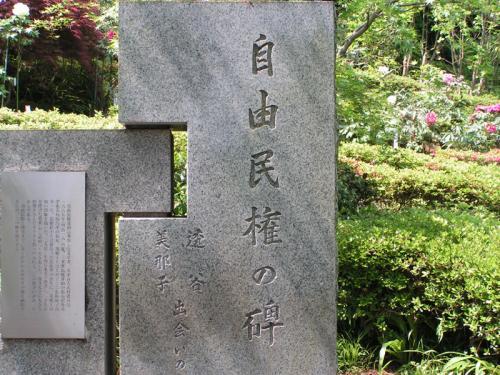 toukoku