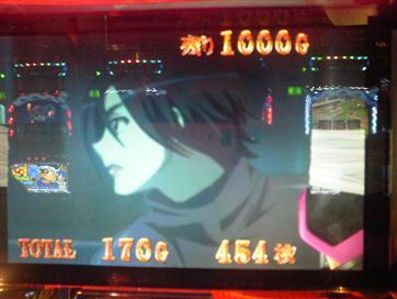 TS3O00010001 (PSP)