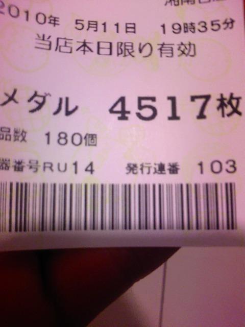 TS3O0039.jpg