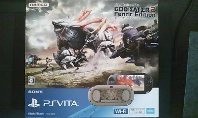 VITA GE2同梱版