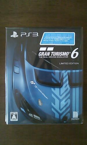 GT6 初回限定版