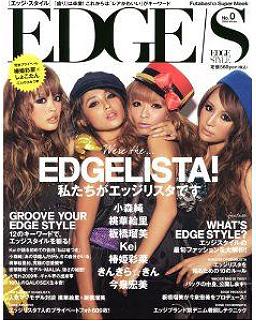 EDGE STYLE